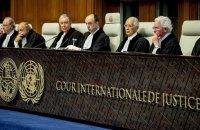 Суд ООН в Гааге изберет меру пресечения по иску Украины к РФ в течение нескольких недель