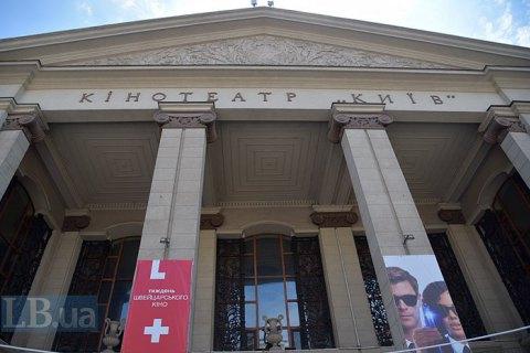 """Кинотеатр """"Киев"""" находится в непригодном к использованию состоянии, - КГГА"""