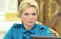 Богатирьова зірвала голос, уболіваючи за українську збірну з футболу