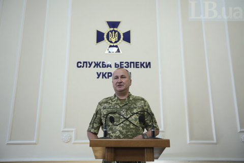 Глава СБУ Грицак подал в отставку