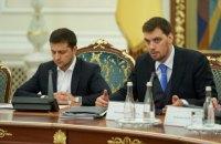 Зеленский поручил до конца года ликвидировать коррупцию в градостроительстве