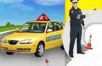 21 ноября в воскресенье ГАИ предлагает водителям сигналом почтить в память жертв ДТП