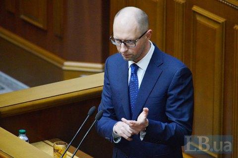 11 грудня Яценюк відзвітує перед Радою про рік роботи