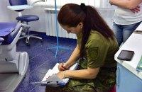 Двухлетний ребенок умер в Мариуполе в кресле стоматолога