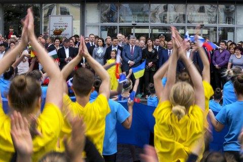 Порошенко: Я твердо верю в близкое европейское будущее Украины