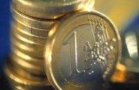 ЕС защищает налогоплательщиков от банков