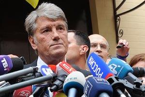 ГПУ отказала в возбуждении дела против Ющенко за показания по Тимошенко