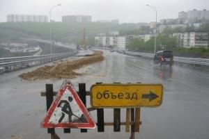 У Владивостоці відновили трасу для саміту АТЕС