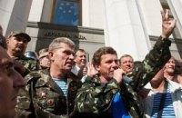 До Києва з'їжджаються афганці