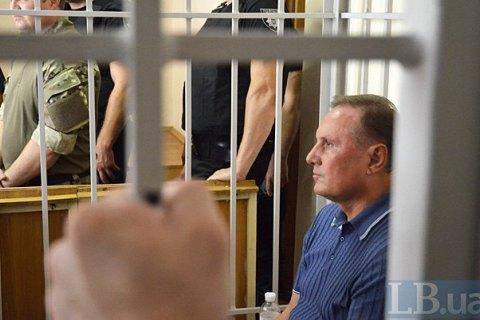 У СБУ розповіли про умови утримання Єфремова
