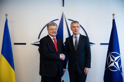 Порошенко і Столтенберг обговорили перспективи співпраці України та НАТО