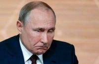 Путін про західну підтримку України: краще б грошей дали, а не гарантії