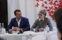 Тимошенко: лише люди мають право визначати долю української землі та подальший курс країни