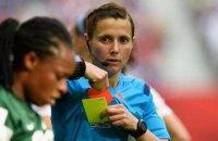 Українка Монзуль працюватиме на футбольних матчах Олімпіади