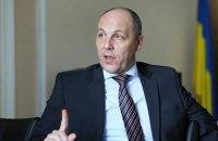 Парубий считает указ Зеленского о роспуске Рады незаконным