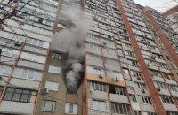 На Троещине произошел пожар в многоэтажке, пострадала пожилая женщина