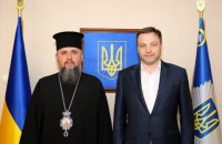 Глава МВС зустрівся з предстоятелями ПЦУ Епіфанієм та УПЦ МП Онуфрієм