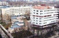 В Институте Шалимова открыли госпиталь для раненых