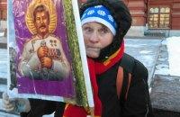 В российском Тобольске избили сорвавшего портрет Сталина пенсионера