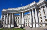 Конкурс на вакансію в посольствах становить у середньому 14 заяв на одне місце, рекорд - 27 заяв, - держсекретар