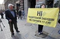 Активисты снова выступили против незаконного строительства