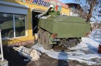 В Николаеве у армейского бензовоза отказали тормоза, погиб военный