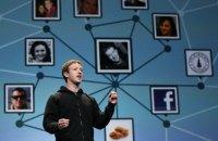 Статок Цукерберга зменшився на $3 млрд після заяви про зміни в стрічці новин Facebook