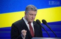 Порошенко назвал американские Javelin сдерживающим аргументом против агрессии России