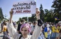 Парубій попередив про масові акції протесту в разі винесення законопроєкту Бужанського на позачергову сесію