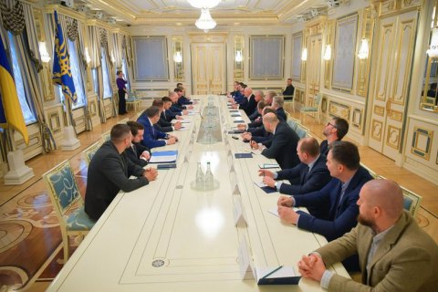 Рада ухвалила в першому читанні законопроєкт про деолігархізацію