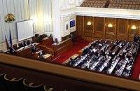 Парламент Болгарии одобрил увеличение госдолга на €500 млн