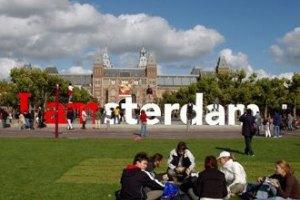 Я - Амстердам