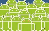 Google представила нову версію операційної системи Android