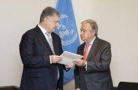 Порошенко передал генсеку ООН ноту о прекращении Большого договора с Россией