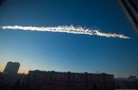 Над російським Красноярськом пролетіло НЛО - найімовірніше, метеорит