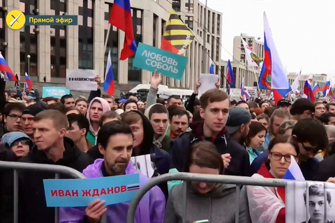 В Москве возобновились протесты из-за недопуска независимых кандидатов на выборы