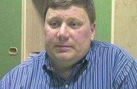 Задержан подозреваемый в убийстве Брагинского