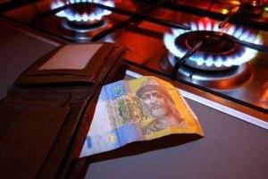 В Кабмине рассчитывают на 6 млрд грн от новых тарифов на газ