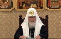 Глава РПЦ назвал недопустимым создание независимой церкви в Украине