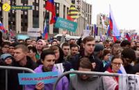 У Москві відновилися протести через недопуск незалежних кандидатів на вибори