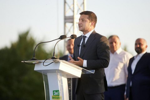 """Зеленский и """"Слуга народа"""" остаются лидерами электоральных симпатий - Рейтинг"""