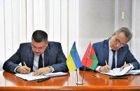 """""""Укравтодор"""" підписав контракт на будівництво об'їзної Рівного за 746 млн гривень"""