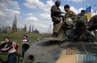 У Краматорска местные жители заблокировали украинскую военную технику(обновлено)