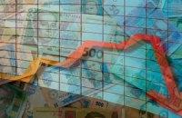 За перші три місяці бойових дій ВВП України впав на 4,7%