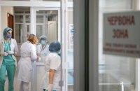 За добу в Україні виявили 6 409 нових випадків ковіду і госпіталізували 2 564 особи