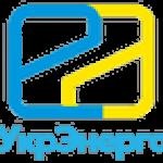 Укрэнерго