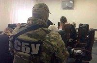 """СБУ проводит обыски в офисах """"Яндекс.Украина"""""""