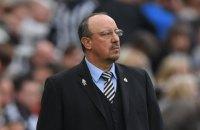 Ще один клуб англійської Прем'єр-ліги звільнив у міжсезоння головного тренера