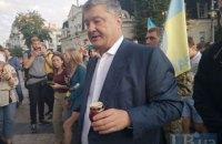 Кравчук, Кучма і Ющенко прийшли на Майдан, а Порошенко - ні