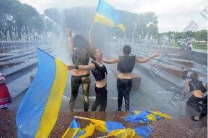 Сусловы открыли у себя в имении фонтан-рулетку с Майдана Независимости